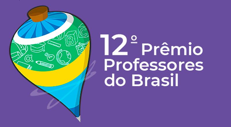 Logo do Prêmio Professores do Brasil que mostra a ilustração de um peão girando.